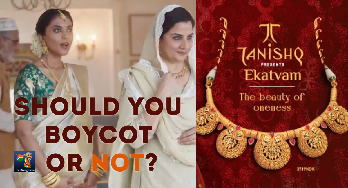 Tanishq Ad controversy Feature image
