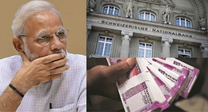 Feature Image swiss bank funds increased