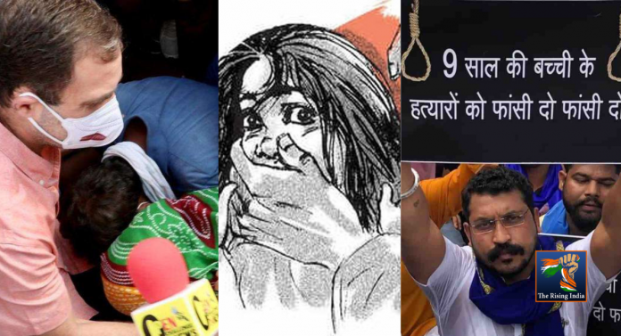 9 Year old Dalit girl raped and burnt in Delhi